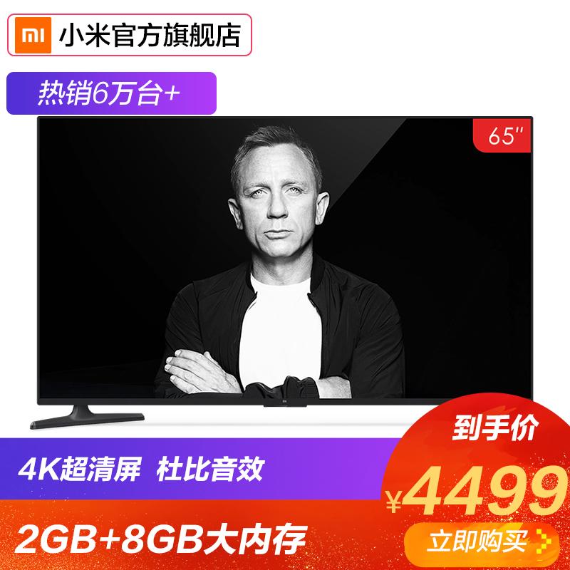 iaomi/小米 小米电视4A 65英寸 全新4k超高清智能平板液晶电视机