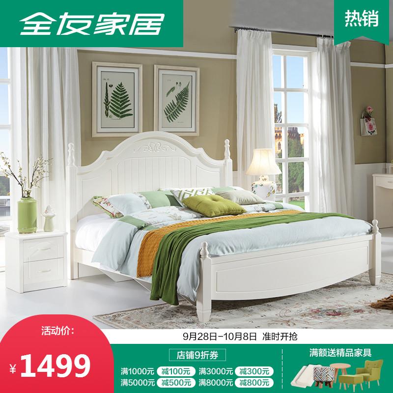 全友家私双人床韩式田园板式床席梦思床 高箱储物床收纳床120613