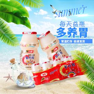 QQ品牌乳酸菌酸奶儿童牛奶早餐奶益生菌优酸乳100ml×20瓶