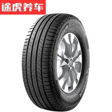 шины Michelin SUV 225/65R17 CRV H6