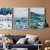 星川现代简约装饰画北欧风景画客厅餐厅挂画壁画ins乔迁礼物格林