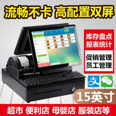 商吉S620双屏收银机电阻电容触摸屏收款机点餐机奶茶甜品餐饮