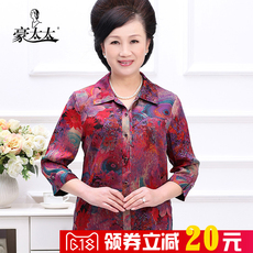 Clothing for ladies House wife h16s1003