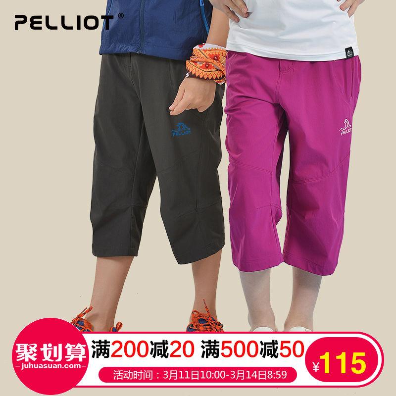 伯希和户外儿童速干裤 男童女童休闲裤耐磨运动裤防泼水透气短裤