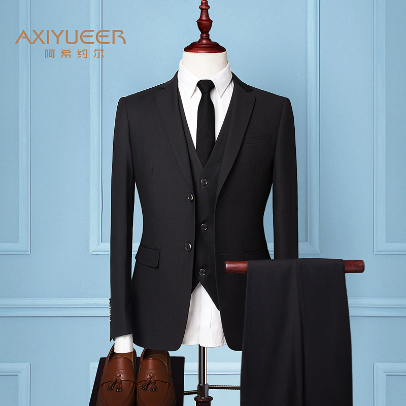 Business suit Axiyueer Xf15/three piece suit