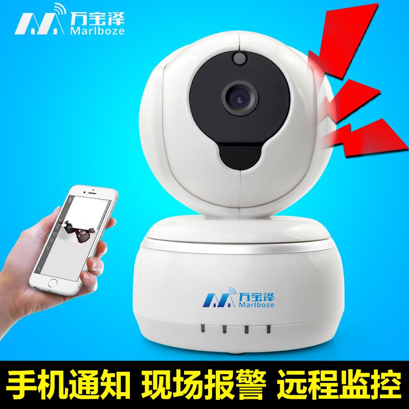 万宝泽无线监控摄像头手机红外线门窗MBZ-8292