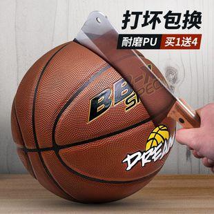 战舰篮球室外水泥地5号儿童中小学生耐磨7号成人牛皮真皮手感正品