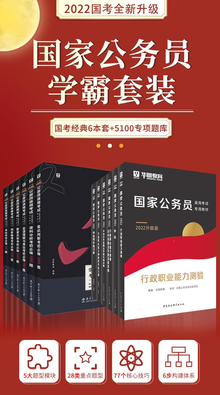 2022betway体育亚洲图书