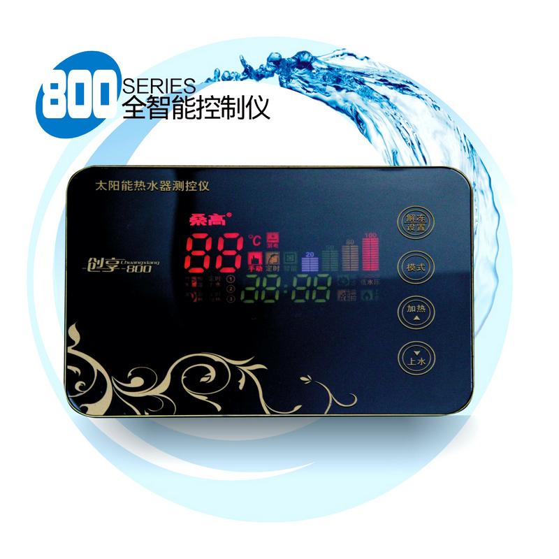 桑高太阳能热水器K-800
