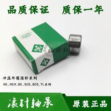 Подшипники скольжения INA HK2220 2230 2512