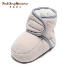 Baby shoes with non-slip soles Smiling