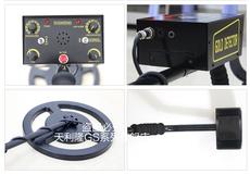 Металлоискатель Li long GS5000 10