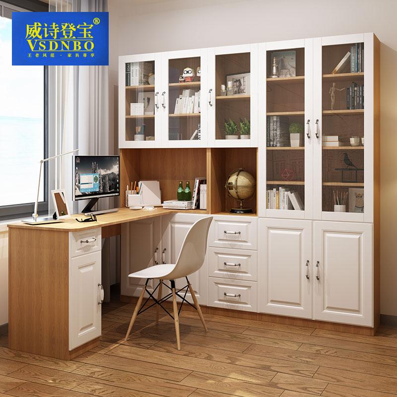 现代简约台式家用转角桌学生电脑桌多功能书桌书柜一体组合定制