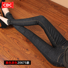 Jeans for women Cobcbc 2023811 CBC