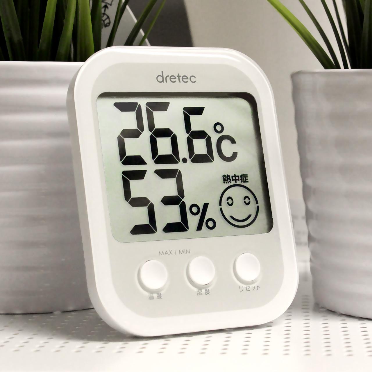 dretec多利科温湿度计婴儿房日本 家用温度计室