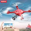 SYMA司马航拍无人机X5UW高清飞行器专业四轴遥控飞机玩具超长续航