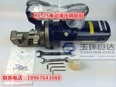 Опрессовщик стропов Yuhuan great up RC-16