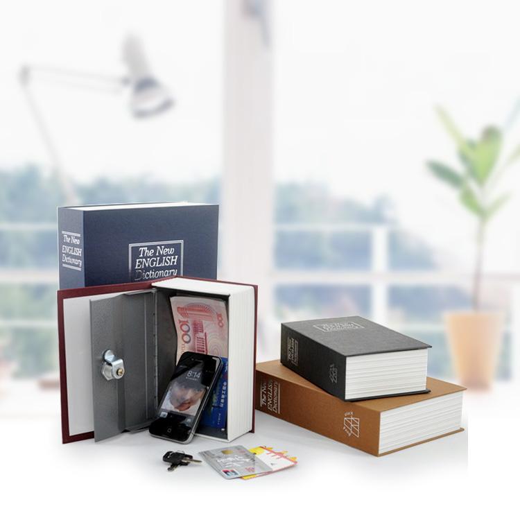 新款书本保险箱创意个性密码盒儿童储蓄钱存罐大号收纳盒生日礼物