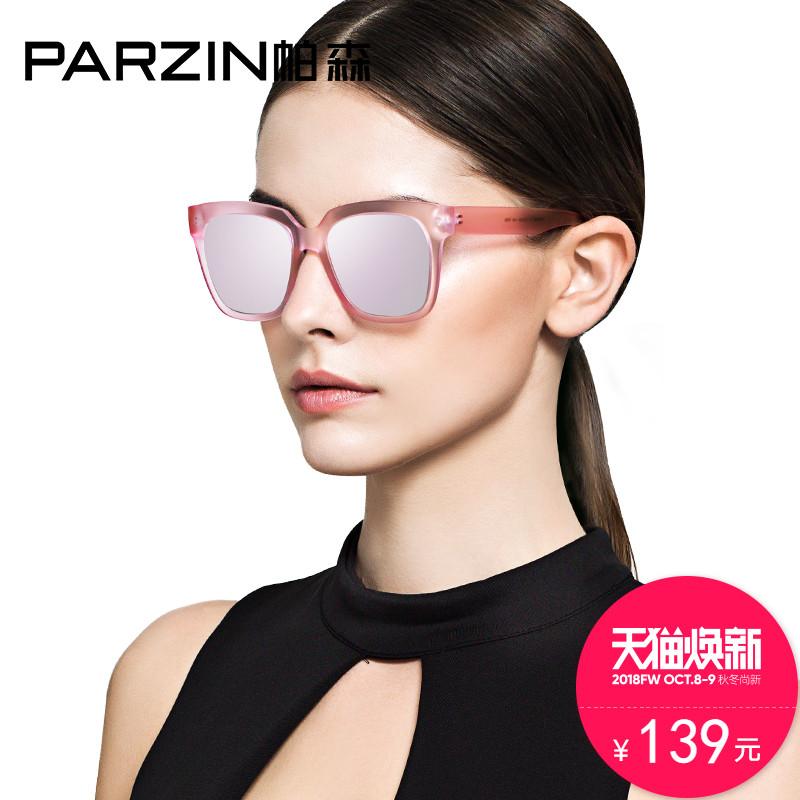 帕森偏光太阳镜女 复古大框炫彩膜潮墨镜司机驾驶镜 时尚新品9858