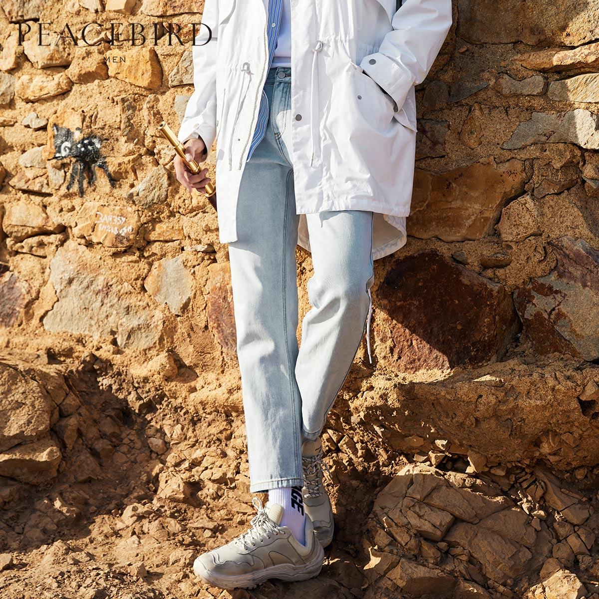太平鸟男装 春新款浅蓝色牛仔裤韩版修身九分裤青年潮流牛仔裤子