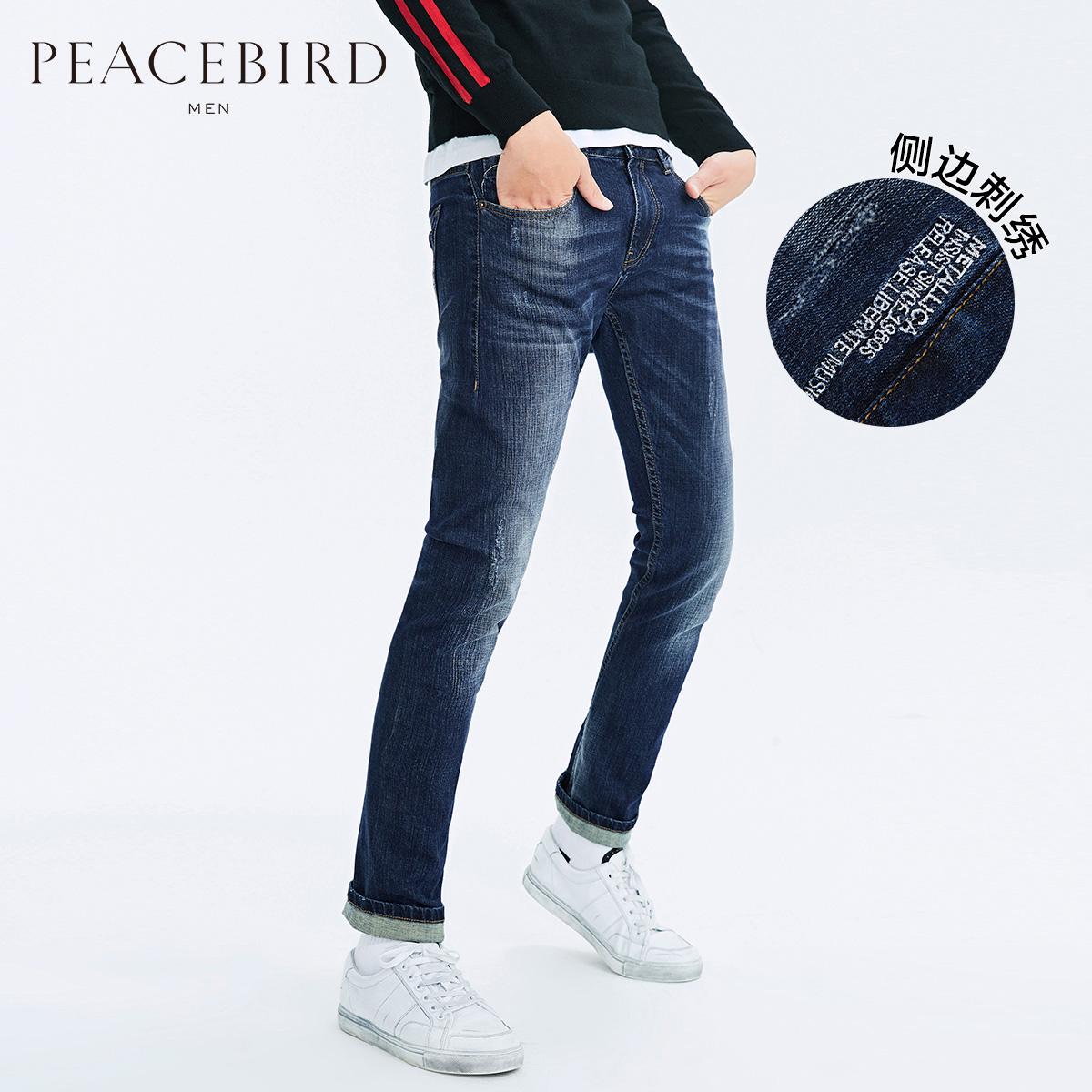 太平鸟男装 2018春季亚博线上开户牛仔裤男士刺绣牛仔裤修身赤耳丹宁长裤