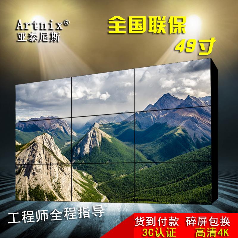 液晶拼接屏 无缝窄边大屏幕监控电视墙LED显示49监视器46-55
