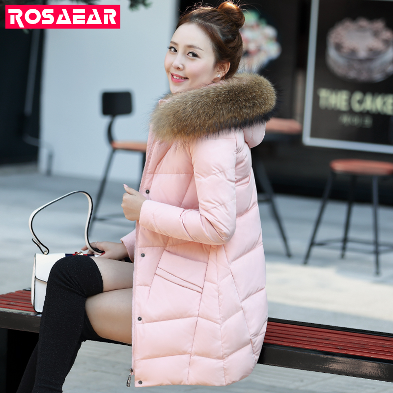 Women's down jacket Rosaear n/1601 2016