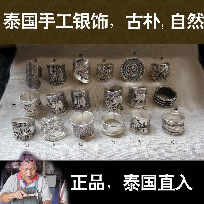 Кольцо Чианг Май, Таиланд в этнических ручной серебряные кольца и старый серебряных колец женщин стерлингового серебра Кольцо серебро Серебряное кольцо