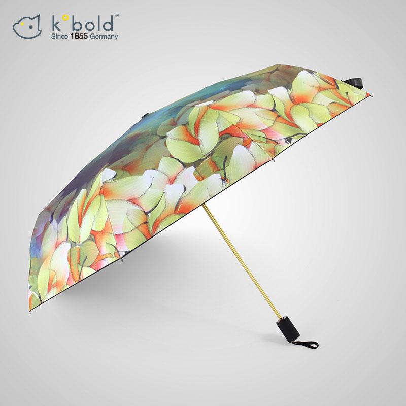 设计师德国kobold酷波德三折防晒伞遮阳伞超强防紫外线黑胶太阳伞
