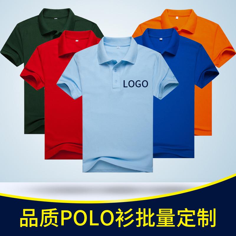 Рубашка поло 1004 POLO DIY LOGO