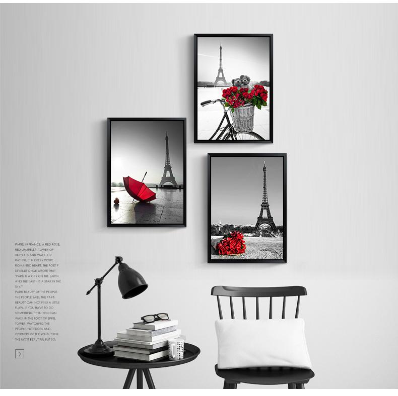 【欣诚官网】巴黎铁塔黑白风景装饰画客厅沙发背景