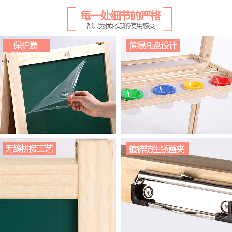 Drawing Board Small Teijin 01