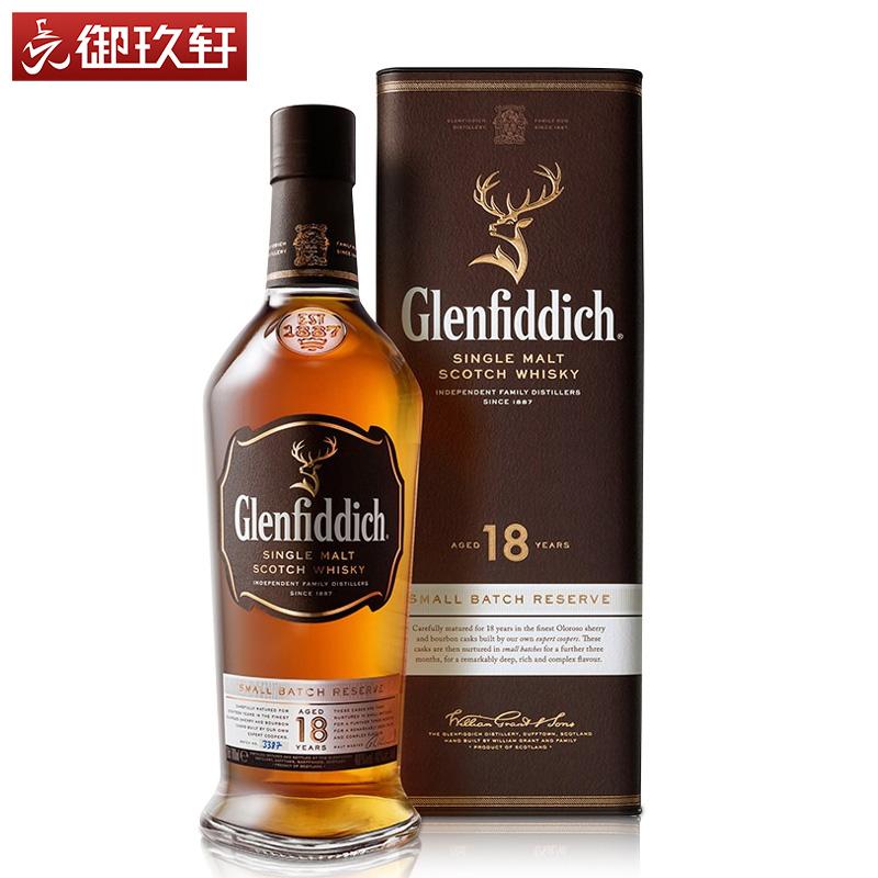进口洋酒 Glenfiddich格兰菲迪18年单一麦芽苏格兰纯麦威士忌酒