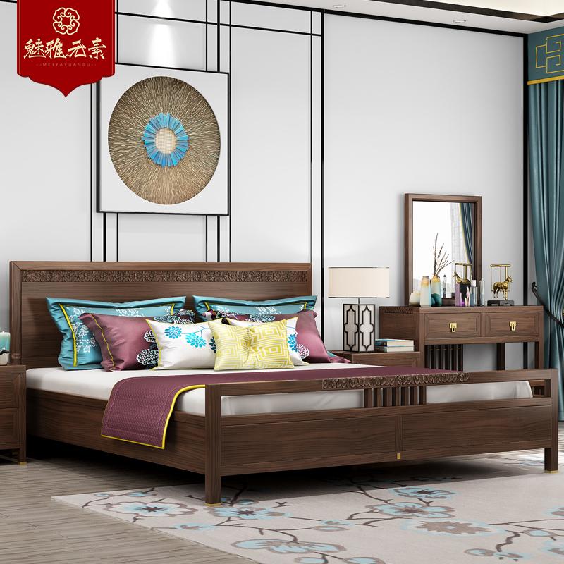 魅雅元素新中式全实木床主卧1.8米双人1.5米床现代中式禅意家具
