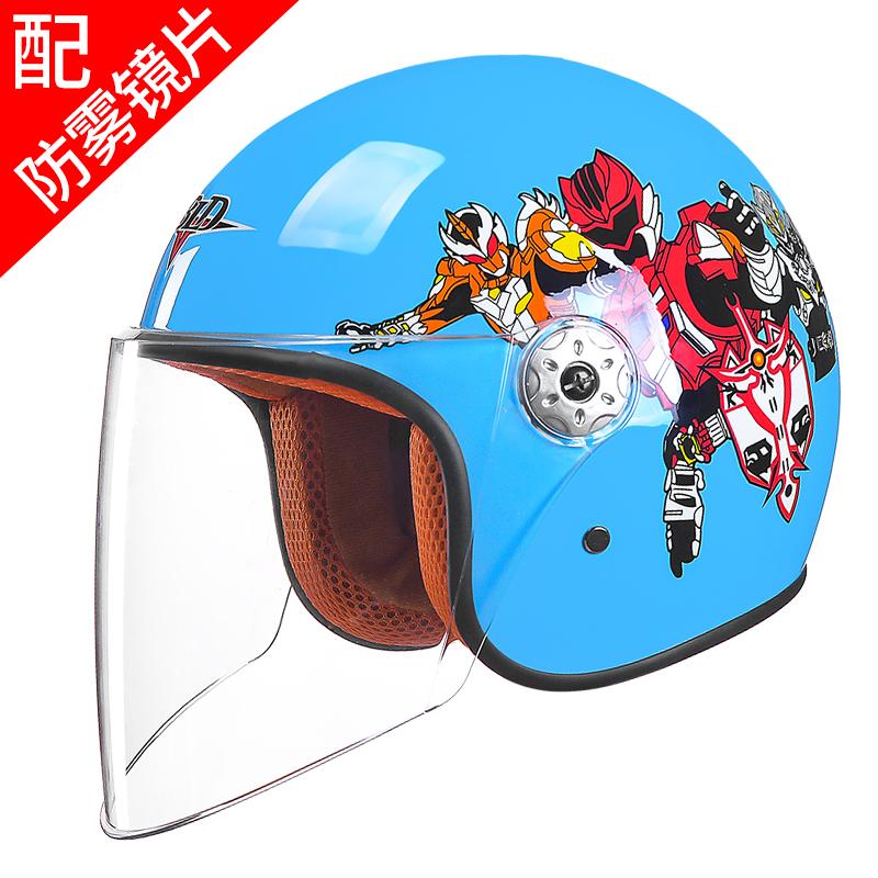 电动摩托车头盔助力车儿童半盔男女式宝宝头盔小孩四季通用安全帽