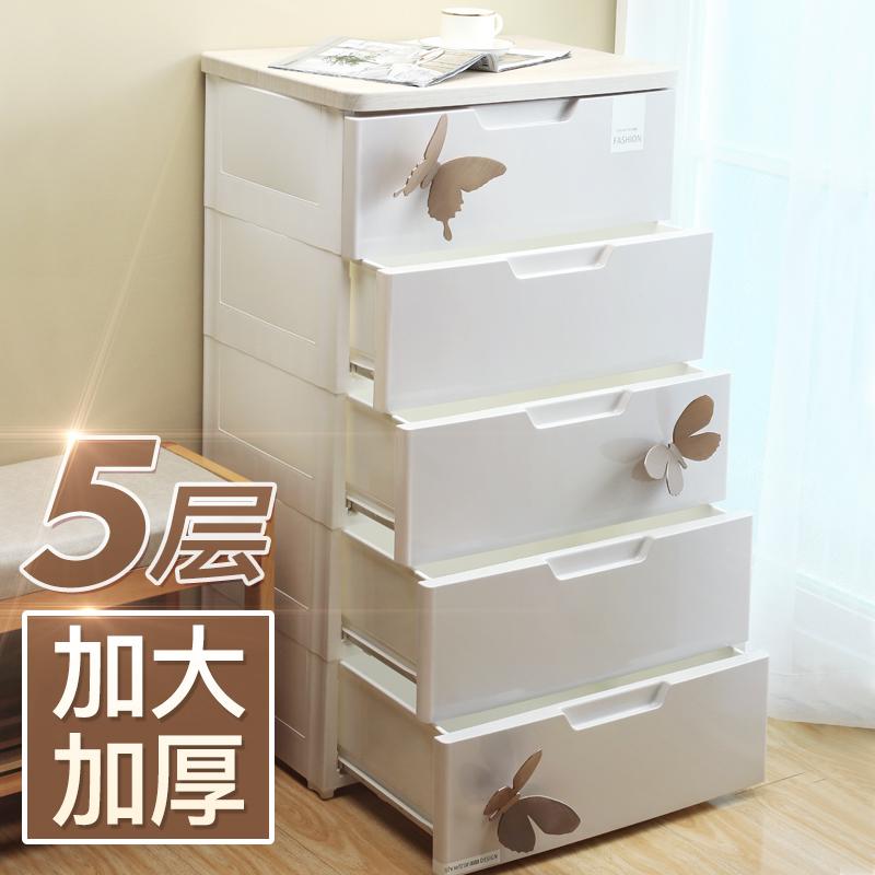 佳帮手收纳柜抽屉式储物整理柜多层储蓄柜子塑料五斗柜储藏置物柜