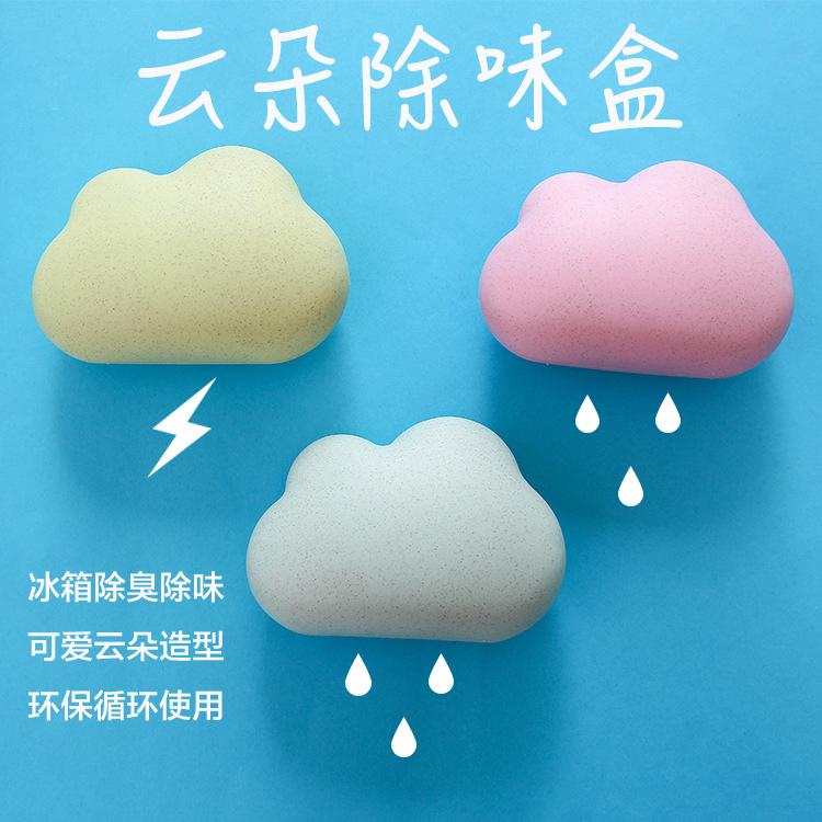 云朵活性炭除味盒吸盤式除菌除異味 ins風冰箱除臭除味竹炭盒
