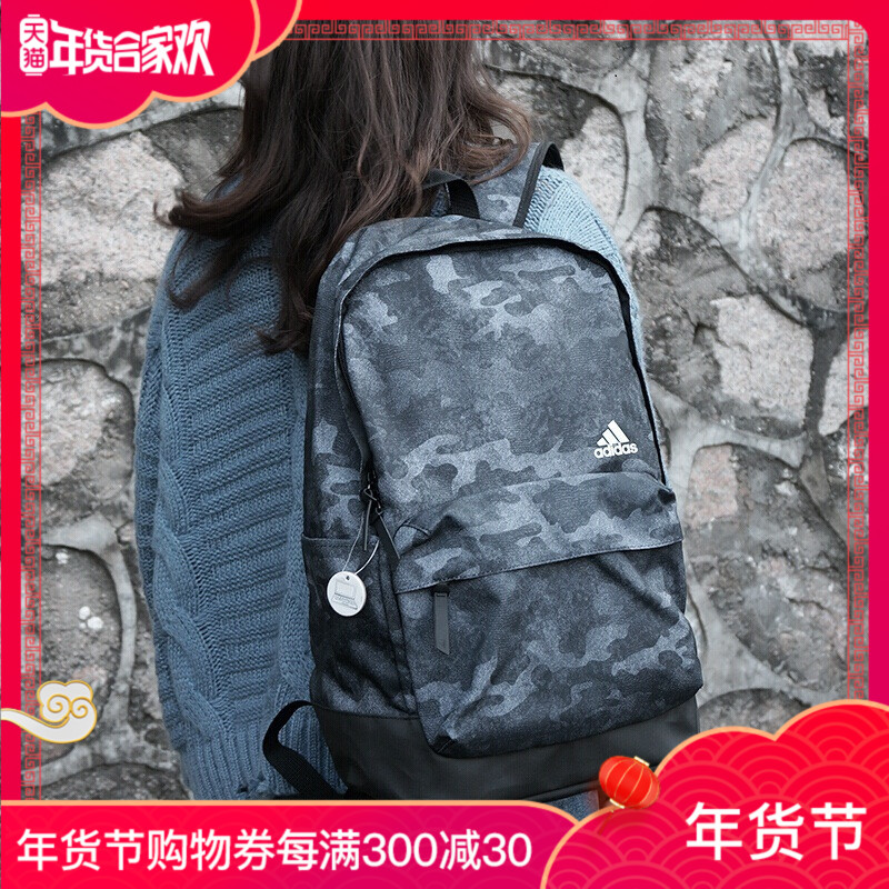 5b14ee663ec3 ... Genuine Adidas Men s Bags Women s Bags 2018 New Sports Casual Backpack  Backpack Student Bag CV4934 ...