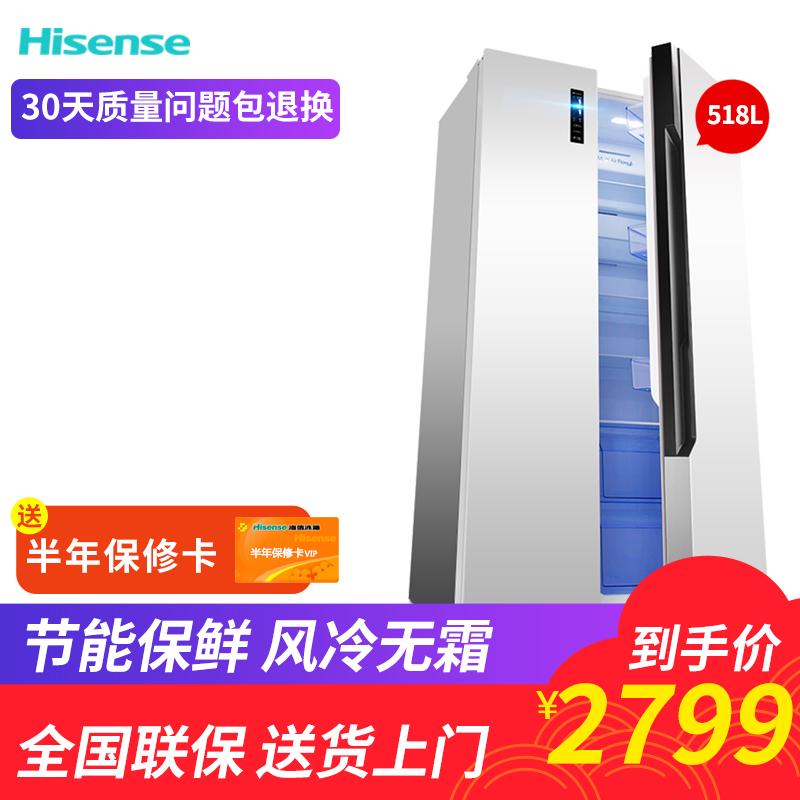 Hisense-海信 BCD-518WT 对开门冰箱风冷无霜双开门家用冷藏冷冻