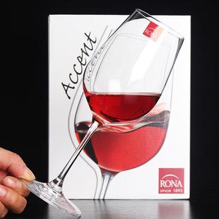 捷克进口RONA洛娜杯子水晶杯玻璃杯红酒杯高脚杯家用大号葡萄酒杯