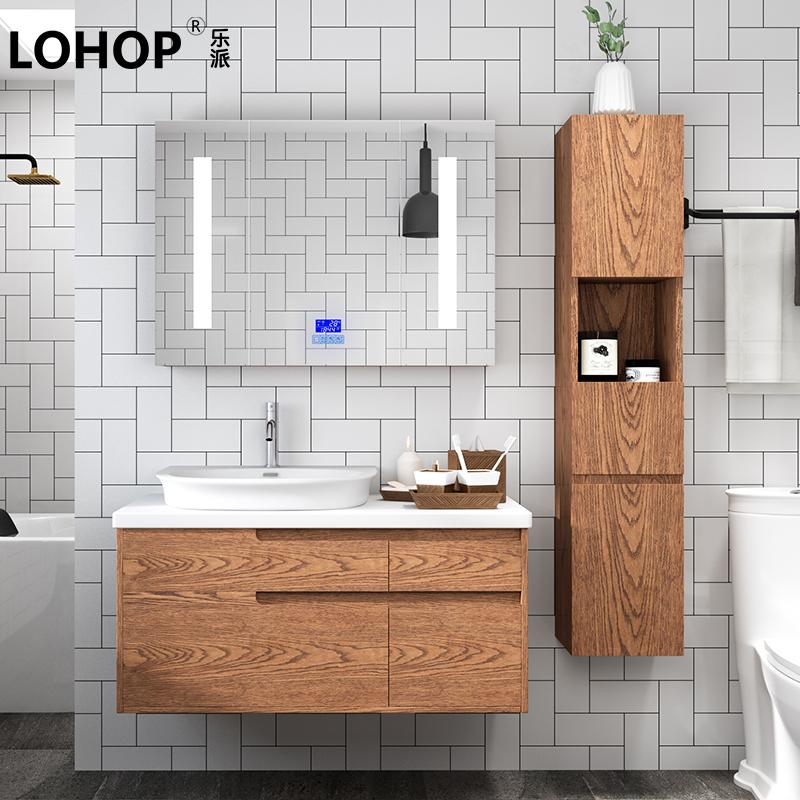 LOHOP乐派 高端新中式智能镜柜浴室柜组合实木红橡纹挂墙式卫浴柜