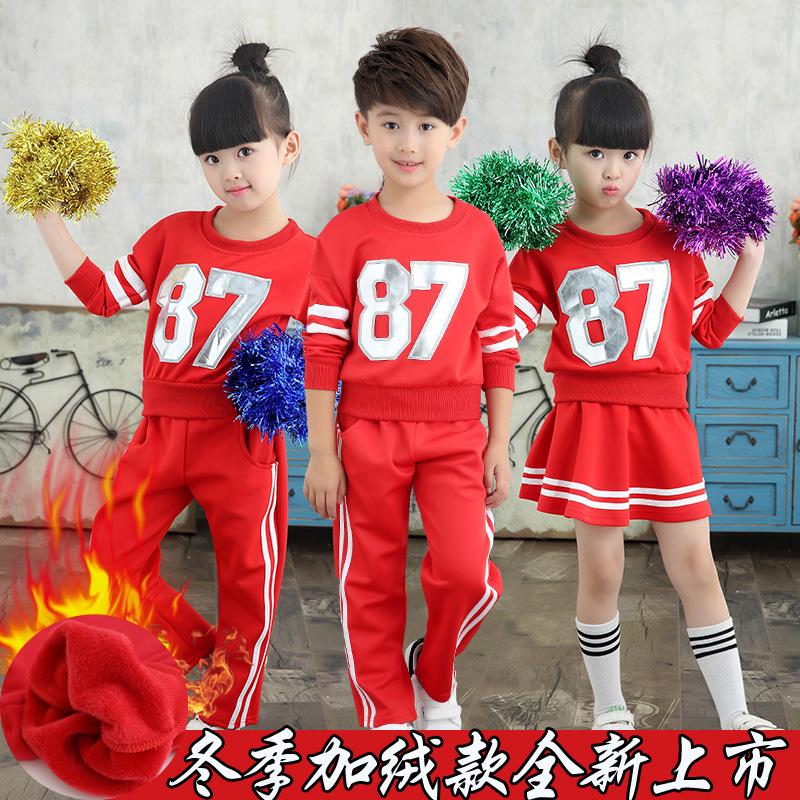 Shang Cai Yi GE 8815
