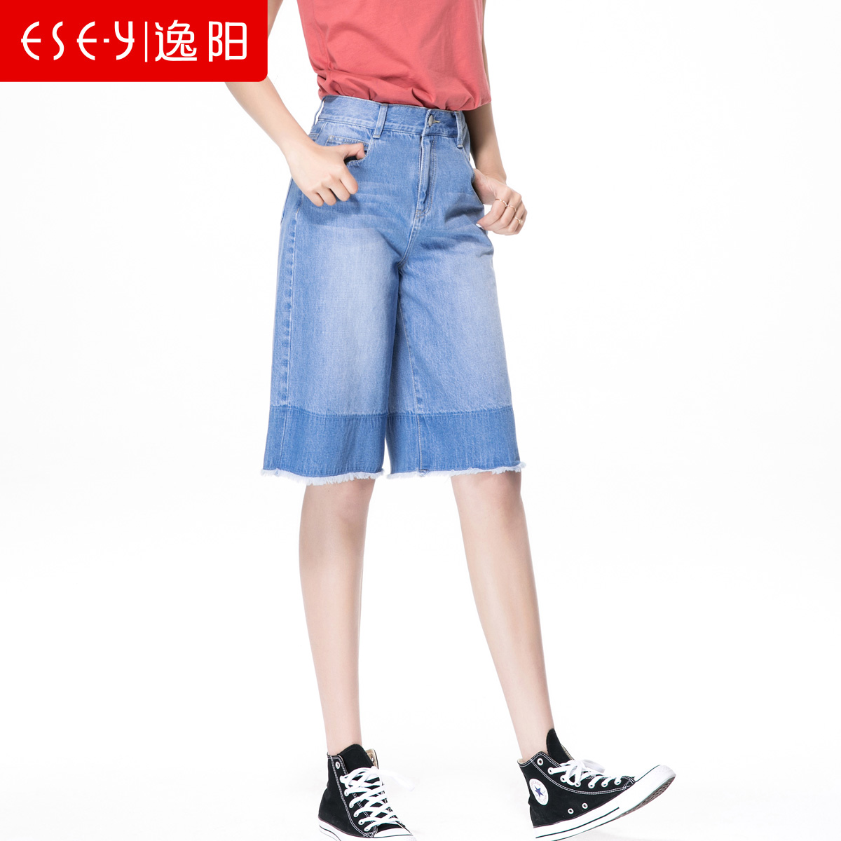 逸阳女裤2018夏季新款五分牛仔短裤女毛边阴影直筒宽松bf时尚chic