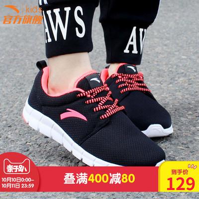 安踏童鞋 女童运动鞋2018秋季新款男童鞋子跑鞋 轻便儿童跑步鞋女