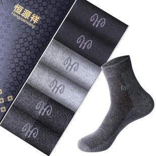 恒源祥男士纯棉秋季中筒长袜子夏天透气薄款全棉防臭吸汗秋冬短袜