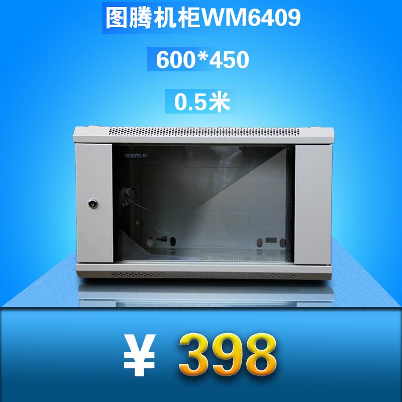шкаф телекоммуникационный TOTEN  9u 0.5 WM6409