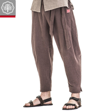 Casual pants Eyensree 10c066