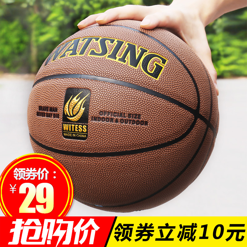 Authentic outdoor concrete cowhide leather high school students feel the 7th game of basketball equipment, professional adult gift