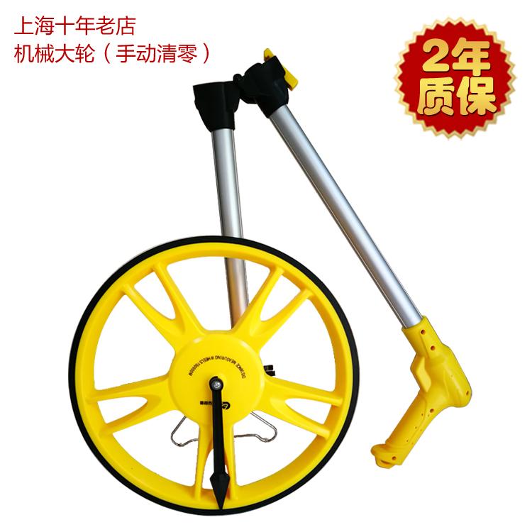奇璐专业机械测距轮大轮手推式轮式测距仪小车滚轮尺机械轮测距