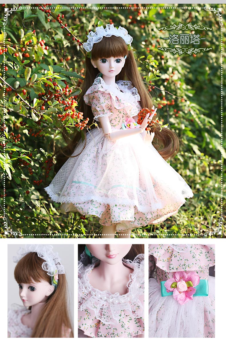 【叶罗丽娃娃正品仙子公主精灵梦甜美洛丽塔儿童女孩大玩具全新